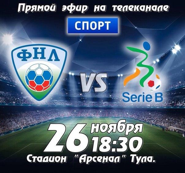 Немного о футболе и спорте в Мордовии (продолжение 4) - Страница 4 KB-bG9hewCg