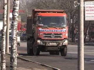 В Вологде начал работать асфальтовый завод