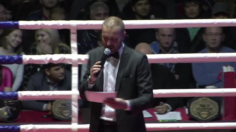 Санал Шалаев (Oirad team) vs Чингиз Мансуров (Жаш-Куч)