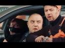 Автомастерская - как починить автомобиль На троих, комедийный сериал Приколы Украина ictv