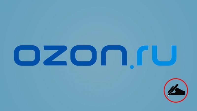 Ролик для OZON