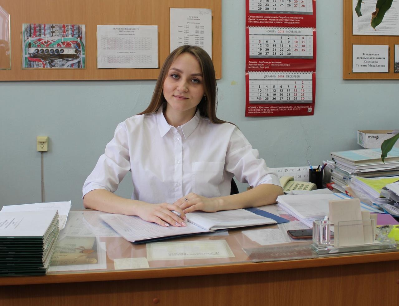 О. Р. Карпова