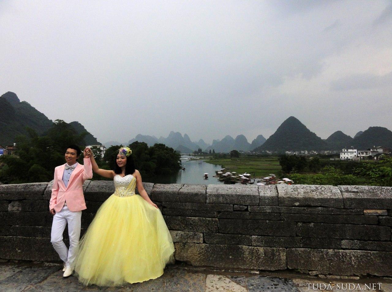 Молодожены, Китай