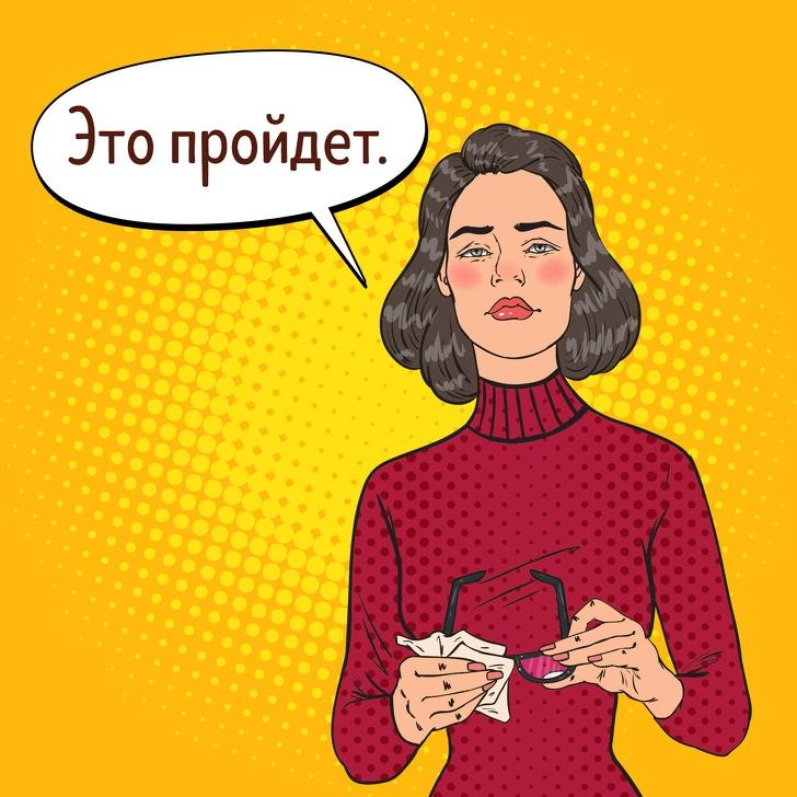 8 фраз после которых