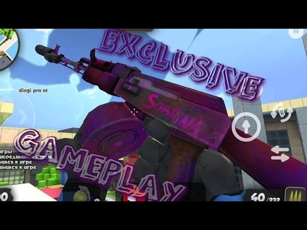 EXCLUSIVE GAMEPLAY PINK RPK SOBRINA KUBOOM Кубум геймплей ексклюзив