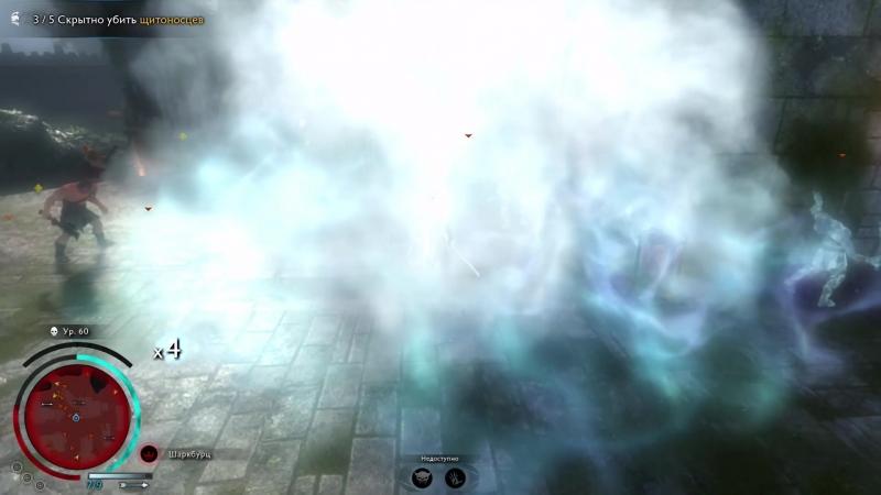 Ледяной взрыв рукой