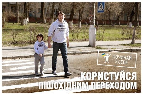 Цивілізована Україна - це ми