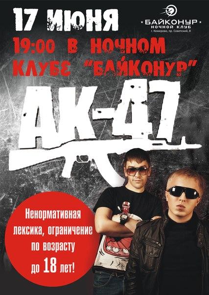 Где Можно Купить Футболки В Кемерово