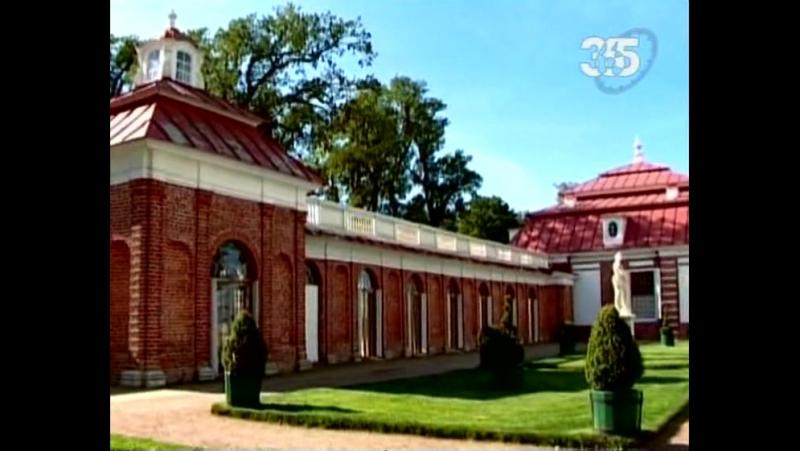 154 Дворцы. Дворец Монплезир в Петергофе