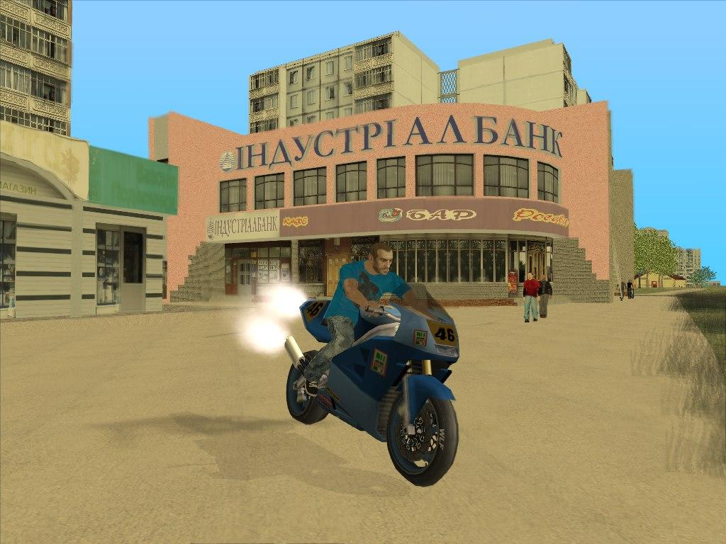 GTA Івано-Франківськ KaskaD - Проект от Украинских разработчиков