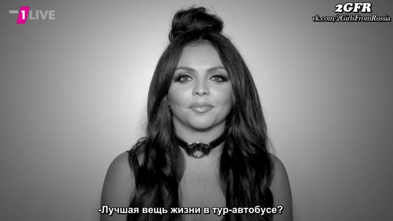 Rus(sub) Jesy Nelson von Little Mix im 1LIVE Fragenhagel 1LIVE (mit Untertiteln)