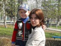 Ольга Емельянова, 29 мая 1981, Обоянь, id182217320