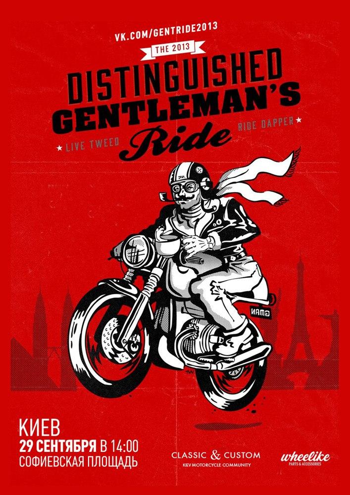 29.09 Gentleman's Ride 2013 (Kiev)