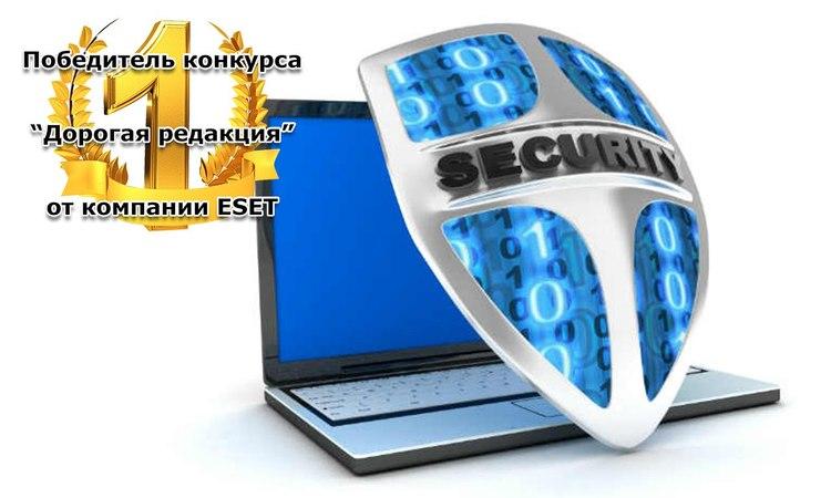 Защита от вируса шифровальщика (da vinci, enigma, vault, xtbl, cbf)