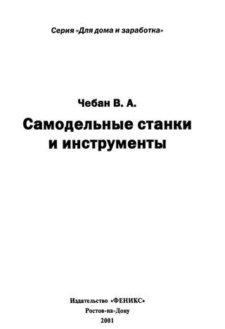 РИНГТОН НА АЛКОГОЛИКА