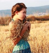 Юлия Белякина