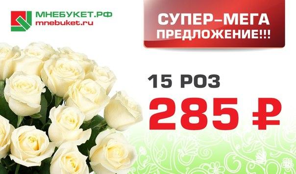 Екатеринбург цветы мнебукет