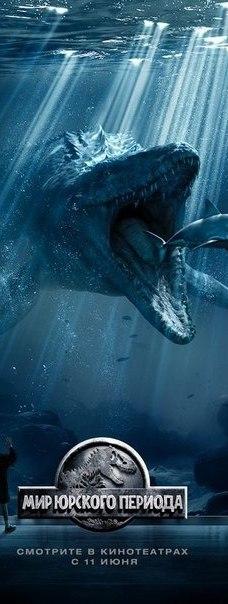 Подборка из 5 захватывающих фильмов о динозаврах.