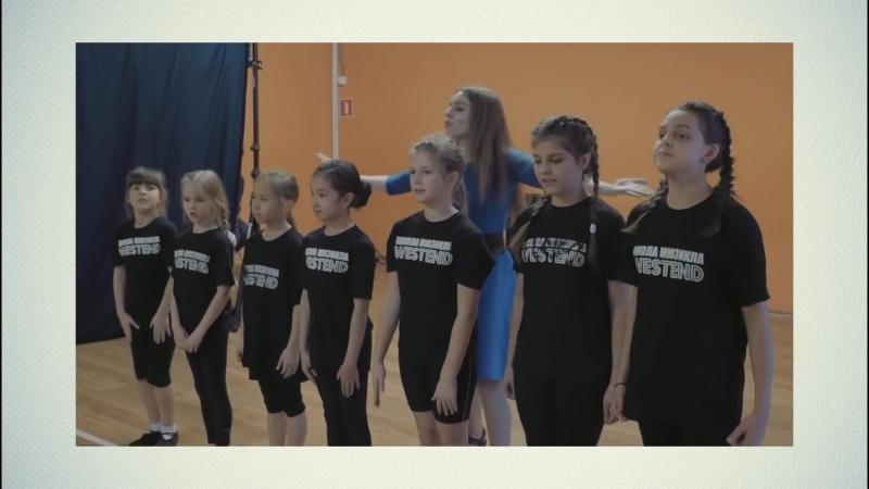 Как идут вводные уроки в нашей школе мюзикла Пение искусство танца актерство