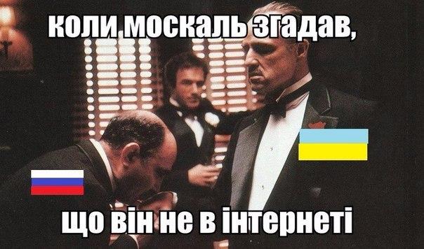 В Генштабе ВСУ прогнозируют эскалацию ситуации на Донбассе осенью - Цензор.НЕТ 8886