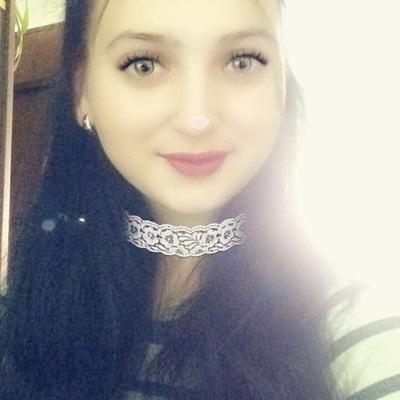 Марина Серова