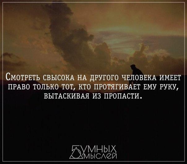 https://pp.vk.me/c543106/v543106631/17cbb/CO4tKAFOkQ0.jpg