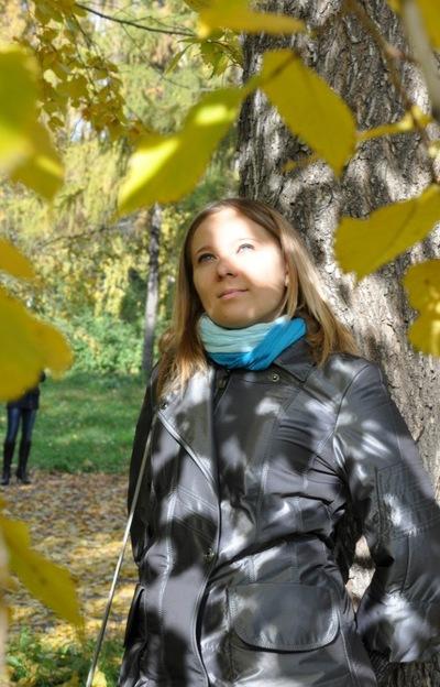 Иришка Букреева, 27 мая 1987, Новосибирск, id7275885
