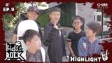 Kids Rock (Highlight) -