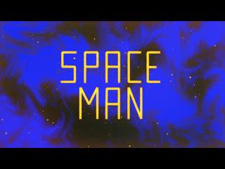Space man | adult swim smalls
