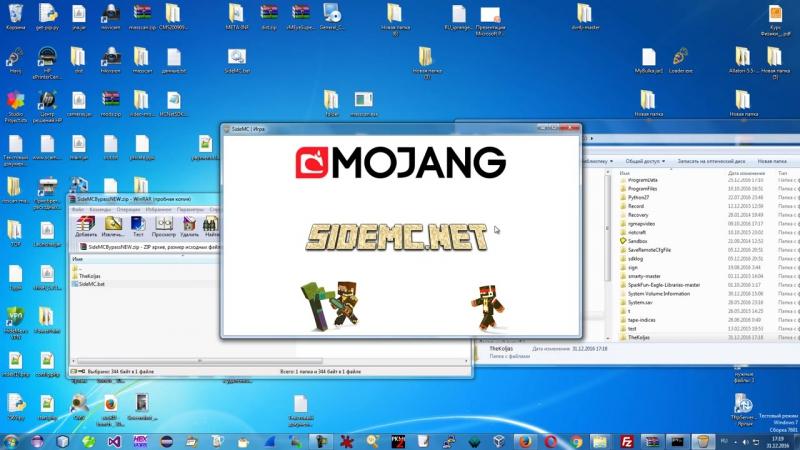 Обновление чита на SideMC Пофикшен вылет игры