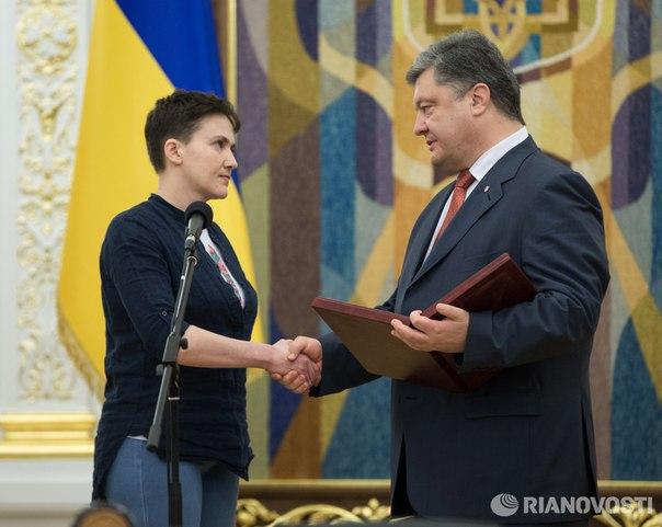 Порошенко предложили лишить Савченко звания героя Украины: http://ria.ru/world/20160723/1472715902.html