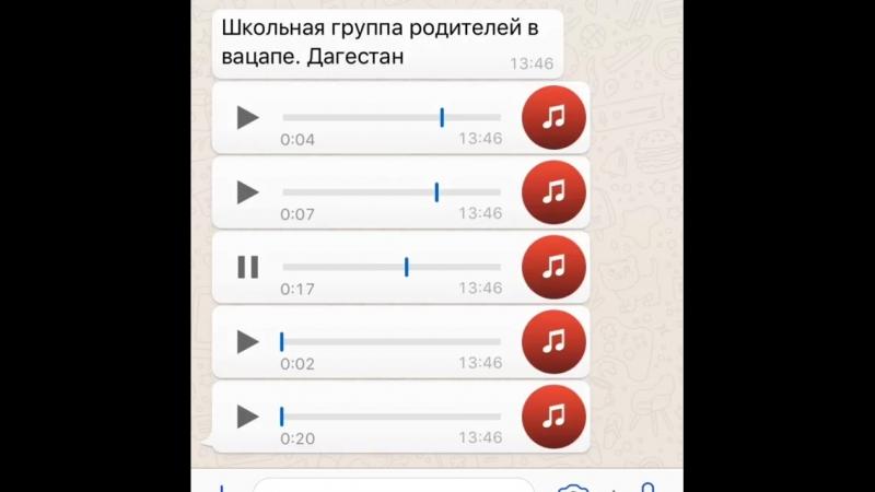 Дагестанская группа родителей😂
