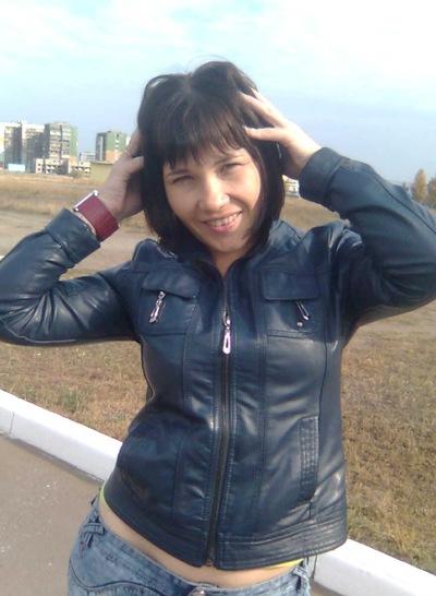 Наталия Назарова, 22 апреля 1988, Донецк, id179257011