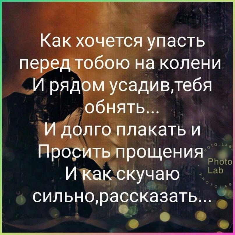 Евгения Скрытина | Данков