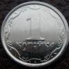 Куплю разменные монеты Украины