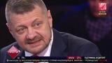 Бузину вбили за антиукранську пропаганду - правильно зробили, - Мосйчук