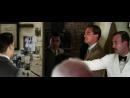 Великий Гэтсби 2013 - трейлер
