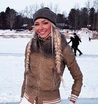 Ника Малик, 7 марта 1990, Харьков, id66232124