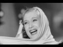 Весна идет (Журчат ручьи) - Весна, поет Любовь Орлова 1947