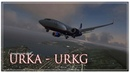 URKA-URKG