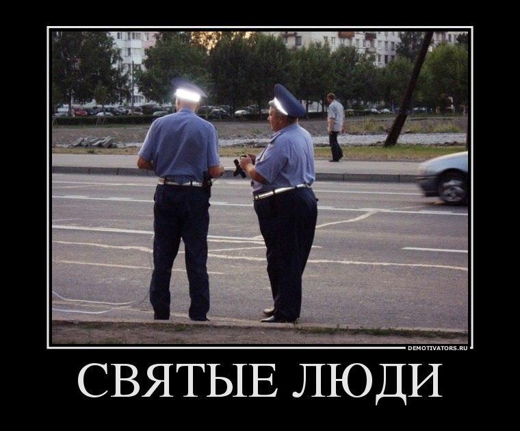 Дарофеев перенес прикольные картинки с возвращением из отпуска глотком допил