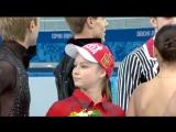 Юлия Липницкая - самая молодая в истории чемпионка Олимпийских игр по фигурному катанию!