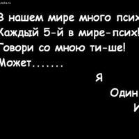 Анкета Михаил Морозов