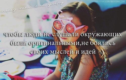 Я хочу...