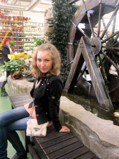Аля Демчук, 24 июня 1998, Игра, id144266594
