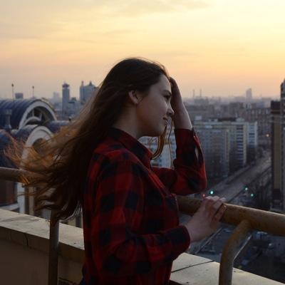 Марина Кременева