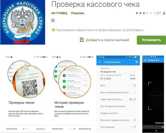 Чеки для налоговой Дербеневская набережная купить справку 2 ндфл Николоямская улица