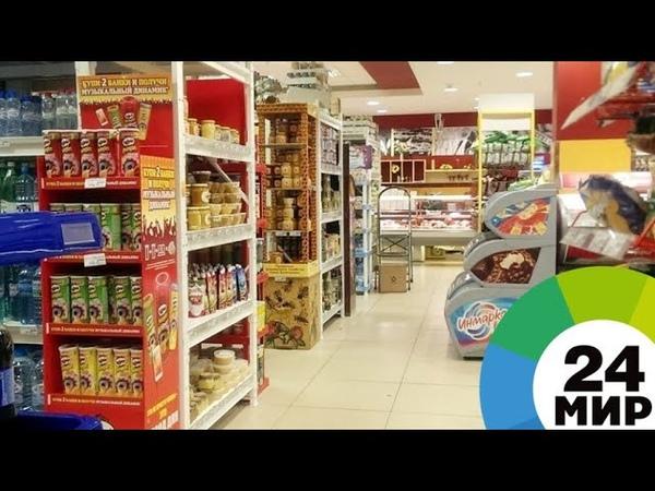 Продуктовая инфляция продовольственные товары подорожают на 8 - МИР 24