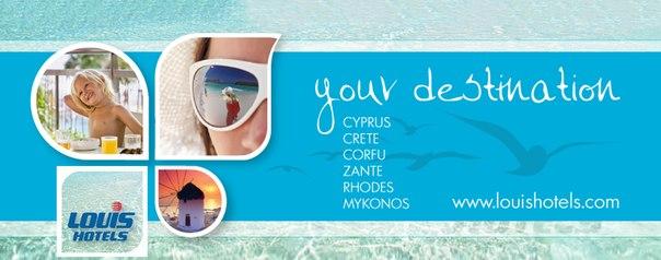 Отели все включено на Кипре и в Греции