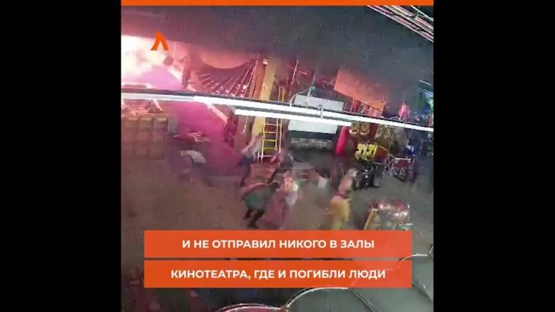 Начальник службы пожарных в Зимней вишне попал в психбольницу после того как пытался свести счёты с жизнью